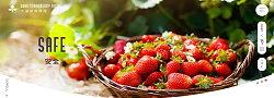 大湖草莓農場