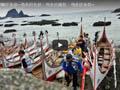 蘭嶼招魚祭