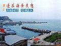 东引边辰海景民宿